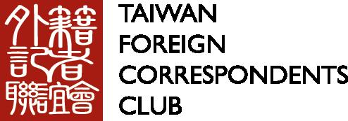 Taiwan Foreign Correspondents' Club